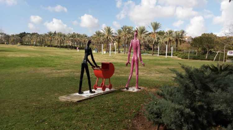 פסל סביבתי, פארק כפר סבא